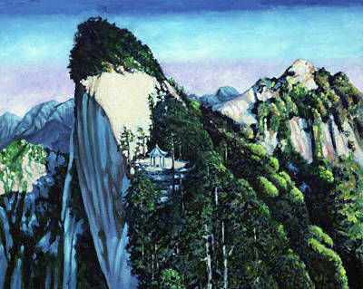 Painting - China's Mountains 1 by John Lautermilch