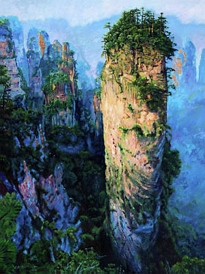 Painting - China's Mountains Five by John Lautermilch