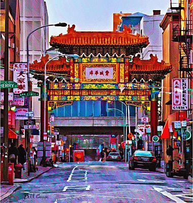 Chinatown Arch Philadelphia Art Print by Bill Cannon