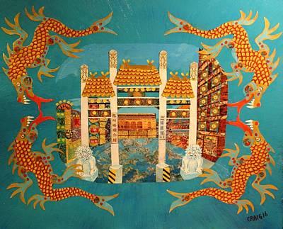Mixed Media - Chinatown by Bob Craig