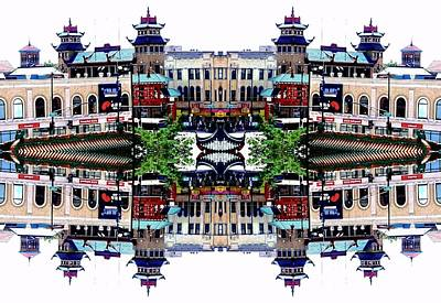 Art Print featuring the photograph Chinatown Chicago 2 by Marianne Dow