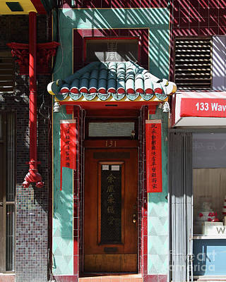 Photograph - Chinatown Door In San Francisco California 7d7406 by San Francisco Art and Photography