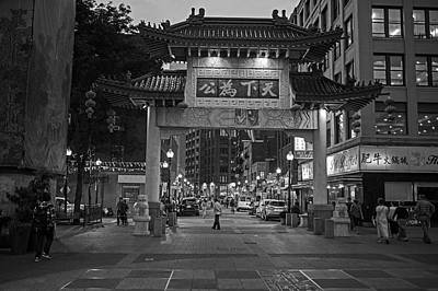 Photograph - Chinatown Gate Boston Ma Black And White by Toby McGuire