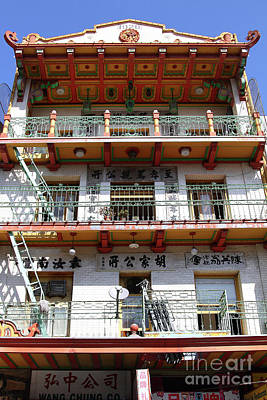 Photograph - Chinatown In San Francisco California 7d7395 by San Francisco