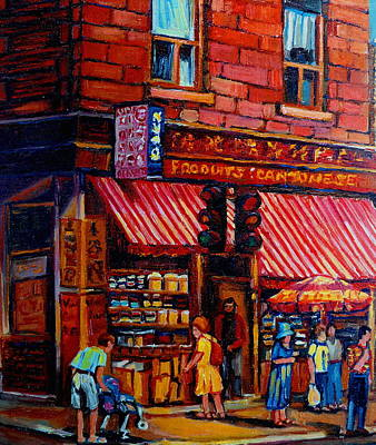 Montreal Restaurants Painting - Chinatown Montreal by Carole Spandau