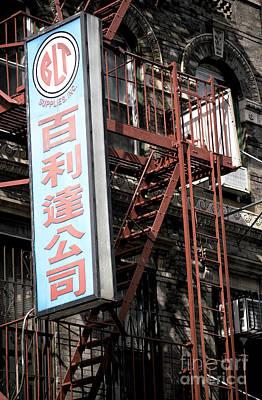 Photograph - Chinatown Supplies by John Rizzuto