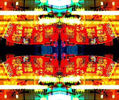 Art Print featuring the photograph Chinatown Window Reflection 5 by Marianne Dow