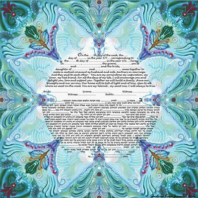 Reform Digital Art - Chinease Ketubah- Reformed And Interfaithversion by Sandrine Kespi