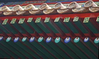 Photograph - Chines Architecture Detail by David Coblitz