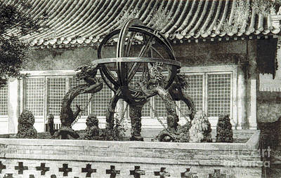 Chinese Armillary Sphere, 1897 Art Print by British Library