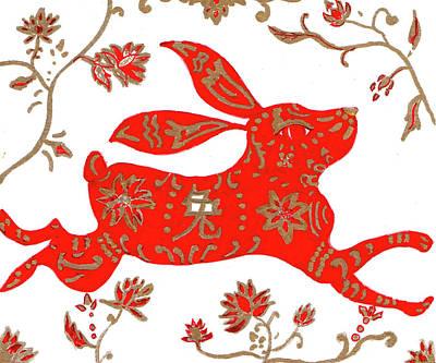 Chinese Astrology Rabbit Art Print