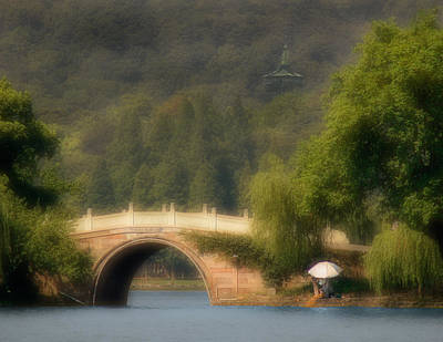 Photograph - Chinese Bridge by Harry Spitz