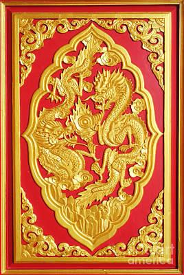 Chinese Design Art Print by Somchai Suppalertporn