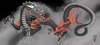 Oriental Tattoo Digital Art - Chinese Dragon by Devaron Jeffery