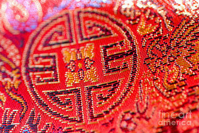 Chinese Embroidery Art Print
