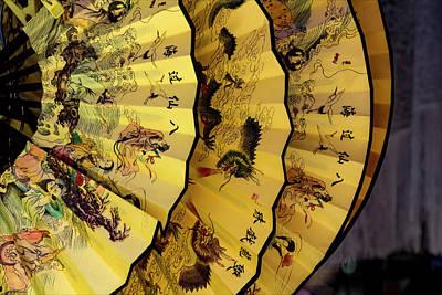 Chinese Fans Art Print by Robert Ullmann