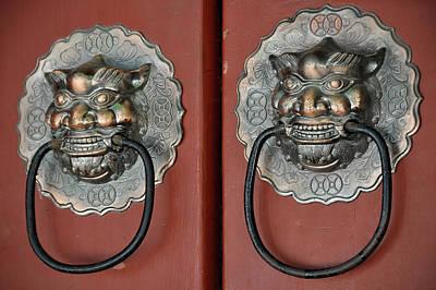 Photograph - Chinese Gate Knocker by Alejandro Cupi