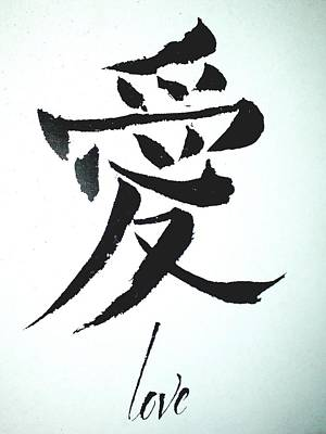 Photograph - Chinese Handcraftman Art by Sheila Mcdonald