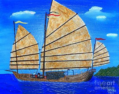 Junk Boat Painting - Chinese Junk by Michael Moore