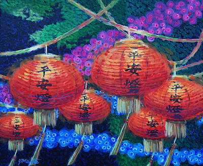 Painting - Chinese Lanterns by Tommy Midyette