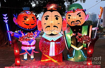 Photograph - Chinese Lanterns In The Shape Of Three Wise Men by Yali Shi