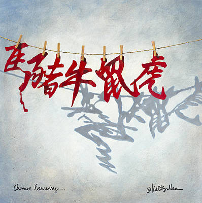 Chinese Laundry... Art Print