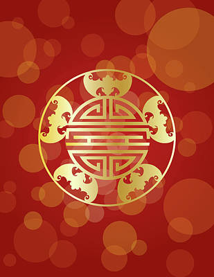 Digital Art - Chinese Longevity Five Blessings Symbols Red Background Illustra by Jit Lim