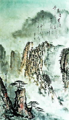 Photograph - Chinese Mountain Painting With Calligraphy Of Japanese Love Poem by Peter V Quenter