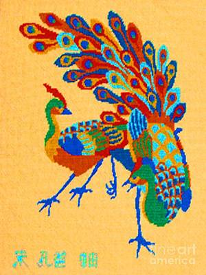 Photograph - Chinese Needlework Art - Abstract Birds - Peacocks by Merton Allen