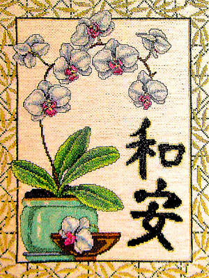 Photograph - Chinese Needlework, Orchids by Merton Allen