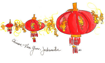 Painting - Chinese New Year by Anna Elkins