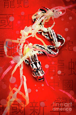 Chinese New Year Background Art Print
