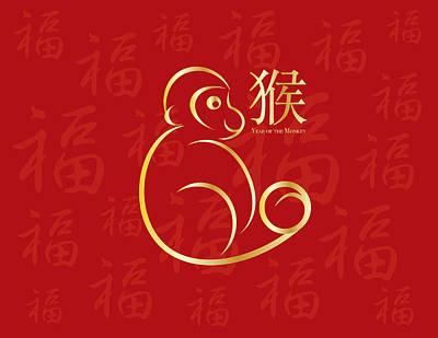 Chinese New Year Monkey On Red Background Illustration Art Print