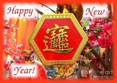 Good Luck Photograph - Chinese New Year's Card by Yali Shi