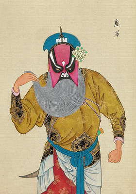 Chinese Opera Art Print by Unknow