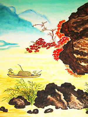 Painting - Chinese Painting by Irina Afonskaya