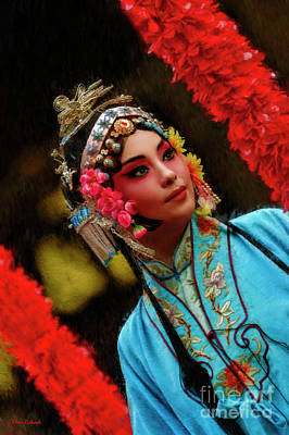 Photograph - Chinese Princess by Blake Richards