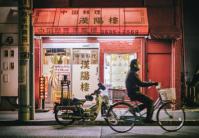 Photograph - Chinese Restaurant In Japan by Rich Legg