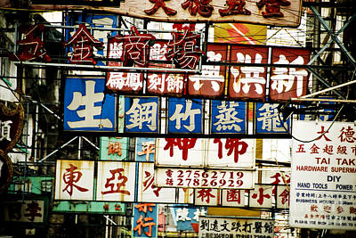 Overhang Photograph - Chinese Signs by Ray Laskowitz - Printscapes