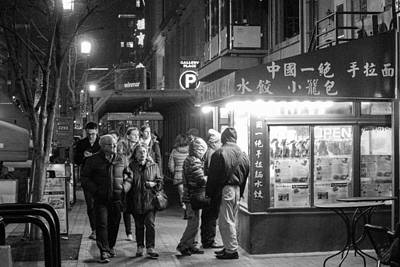 Photograph - Chinese Takeout by Steven Green