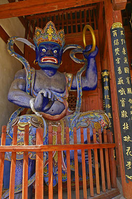 Photograph - Chinese Temple Guardian by Michele Burgess