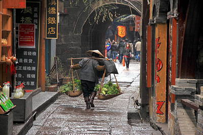 Chinese Woman Carrying Vegetables Art Print