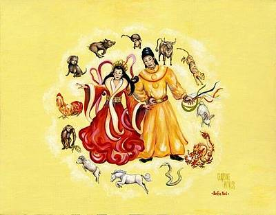 Painting - Chinese Zodiac by Caroline Patrick