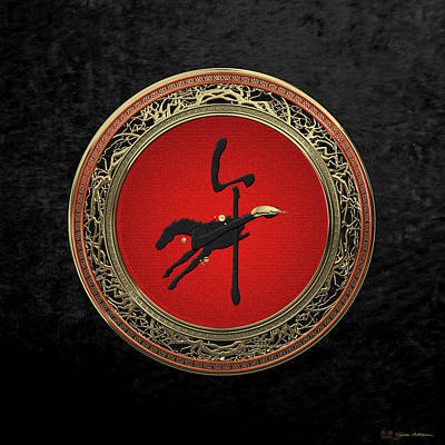 Digital Art - Chinese Zodiac - Year Of The Horse On Black Velvet by Serge Averbukh