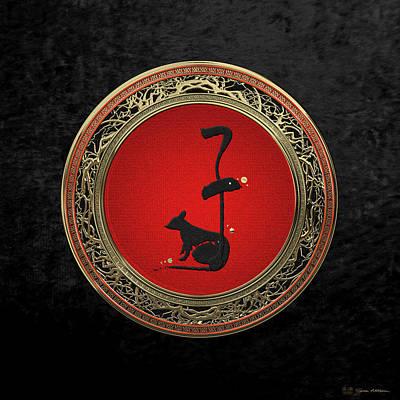 Digital Art - Chinese Zodiac - Year Of The Rat On Black Velvet by Serge Averbukh
