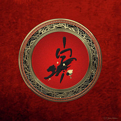Digital Art - Chinese Zodiac - Year Of The Tiger On Red Velvet by Serge Averbukh
