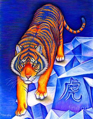 Drawing - Chinese Zodiac - Year Of The Tiger by Rebecca Wang