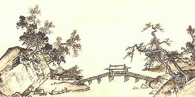 Painting - Chinesefoot Bridge Between Islands - Chinese Watercolor by Merton Allen