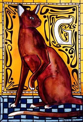 Chocolate Delight - Havana Brown Cat - Cat Art By Dora Hathazi Mendes Art Print
