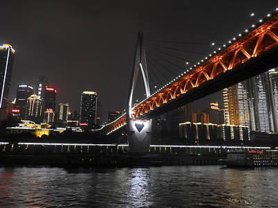 Photograph - Chongqing Chaotianmen Port by Betty-Anne McDonald